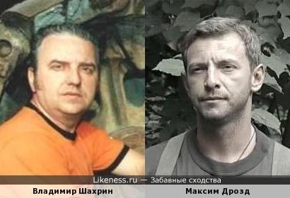 Максим Дрозд на этом фото напомнил Владимира Шахрина