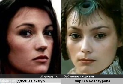 Джейн Сеймур и Лариса Белогурова