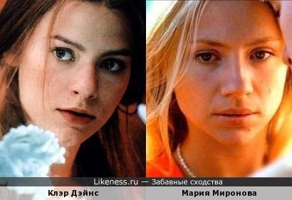 Мария Миронова похожа на Клэр Дэйнс