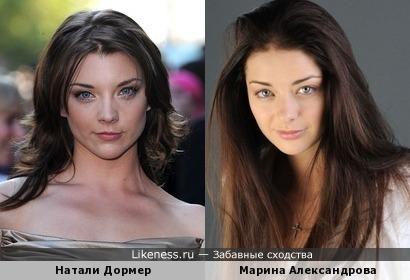 Марина Александрова и Натали Дормер