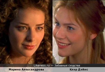 Марина Александрова напомнила Клэр Дэйнс