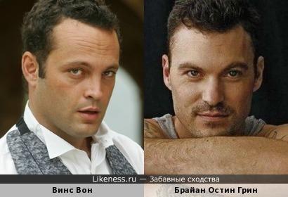 Брайан Остин Грин и Винс Вон