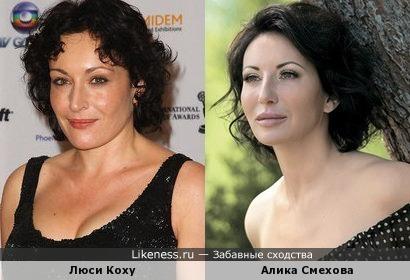 Английская актриса Люси Коху похожа на Алику Смехову