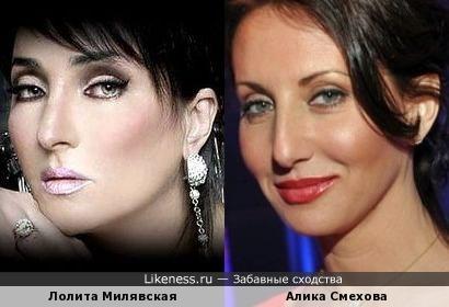 Лолита Милявская и Алика Смехова