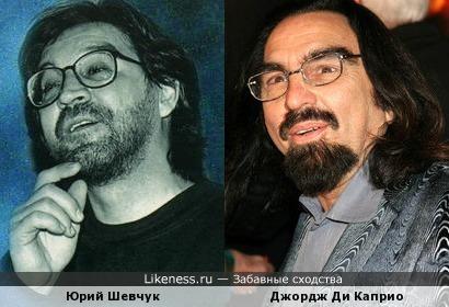 Джордж Ди Каприо похож на Юрия Шевчука