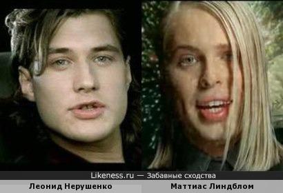 Леонид Нерушенко на этом фото напомнил Маттиаса Линдблома
