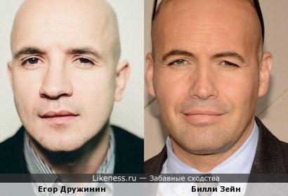 Егор Дружинин и Билли Зейн