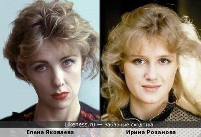 Елена Яковлева и Ирина Розанова чем-то друг друга напоминают