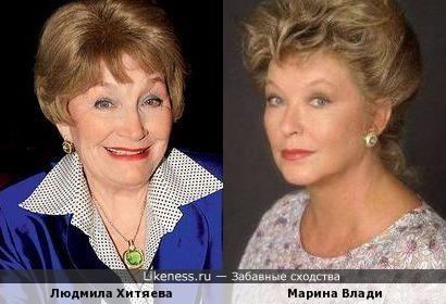 Марина Влади и Людмила Хитяева