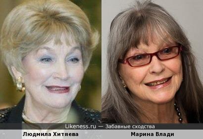 Людмила Хитяева похожа на Марину Влади