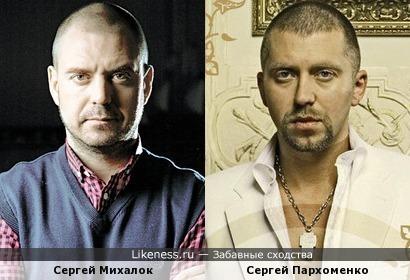 Серёга vs Сергей Михалок