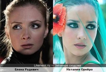 Актриса Елена Радевич похожа на Наталию Орейро