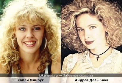 Андреа Дель Бока похожа на Кайли Миноуг