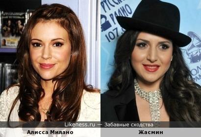 Жасмин и Алисса Милано на этих кадрах похожи
