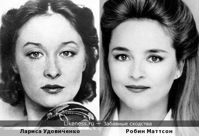 Робин Маттсон и Лариса Удовиченко