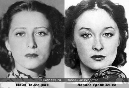 Неожиданно оказались похожи: Майя Плисецкая и Лариса Удовиченко
