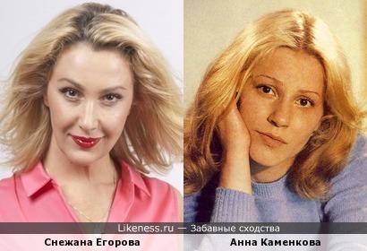 Анна Каменкова и Снежана Егорова