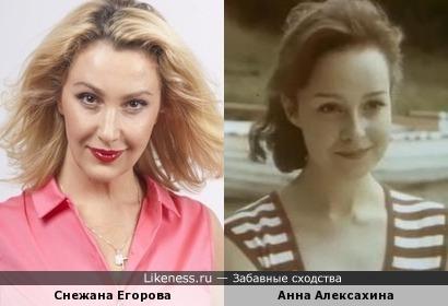Многоликая Снежана Егорова теперь в паре с Анной Алексахиной