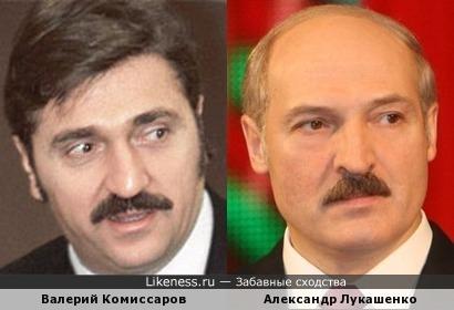 Валерий Комиссаров напомнил Александра Лукашенко