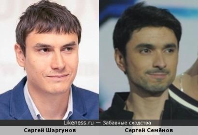 Певец Сергей Семёнов похож на Сергея Шаргунова