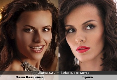 Певица Эрика и Маша Калинина