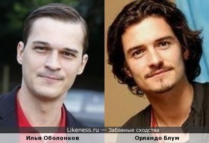 Илья Оболонков напомнил Орландо Блума