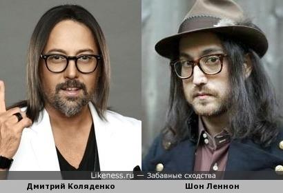 Шон Леннон и Дима Коляденко
