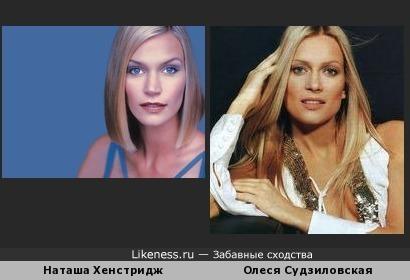 Наташа Хенстридж похожа на Олесю Судзиловскую