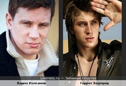 Вадим Колганов и Гаррет Хедлунд