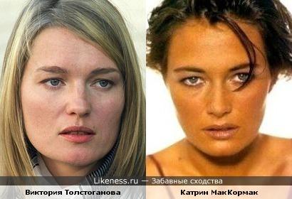 Мне кажется,лучший двойник Толстогановой