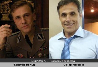 Кристоф Вальц и Оскар Магрини очень похожи