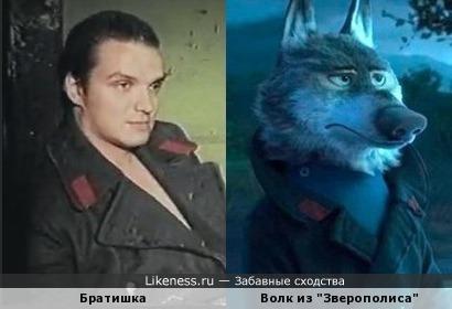 """Епифанцев из """"Зеленого слоника"""