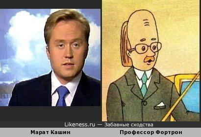 "Телеведущий передачи ""Вести"