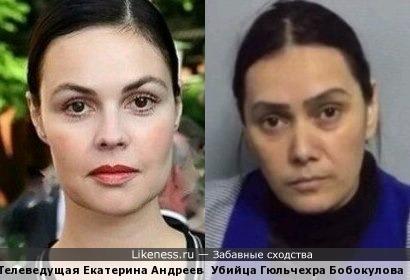 Народ не узнал Екатерину Андрееву без грима