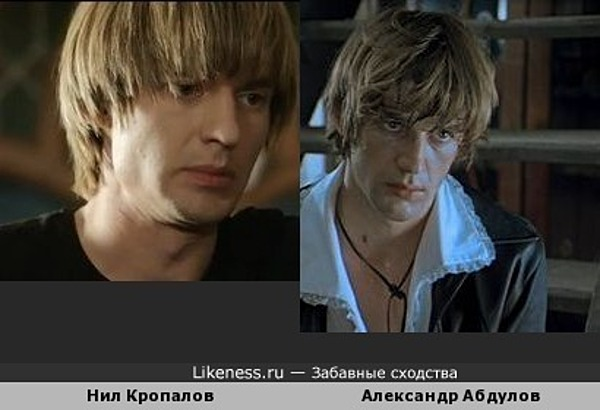 Нил Кропалов очень напоминает молодого Александра Абдулова!