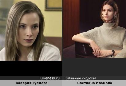 Валерия Гуляева напомнила Светлану Иванову