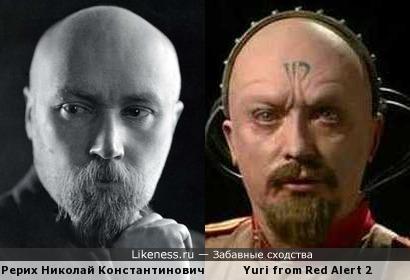 Рерих похож на Юрия из Red Alert 2