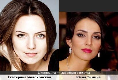 Екатерина похожа на Юлию