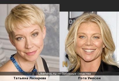 татьяна лазарева похожа на Никиту