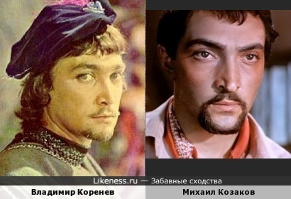 Влидимир Коренев похож на Михаила Козакова