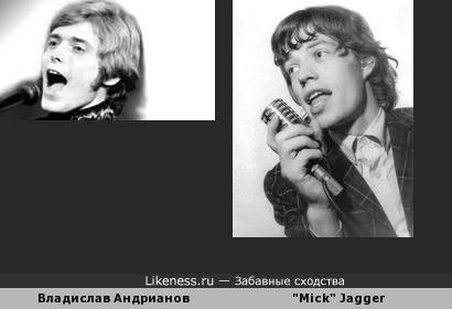 """Владислав Андрианов похож на """"Micka"""