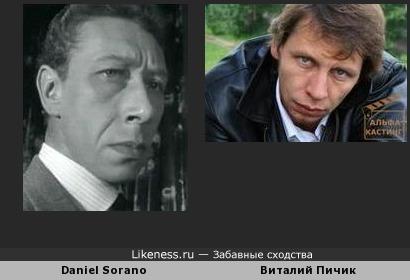 Daniel Sorano напоминает Виталия Пичика