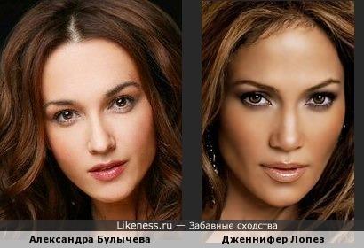 Александра Булычева Похожа на Дженнифер Лопез