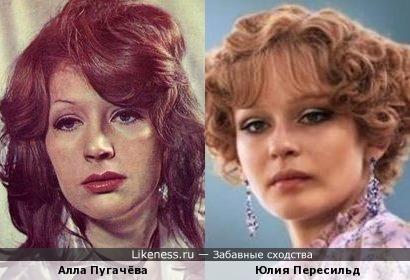 Юлия Пересильд похожа на Аллу Пугачёву