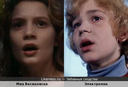 Миа Васиковска похожп на Электроника (Владимира Торсуева)