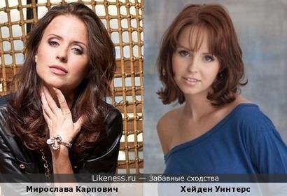 Мирослава Карпович и Хейден Уинтерс