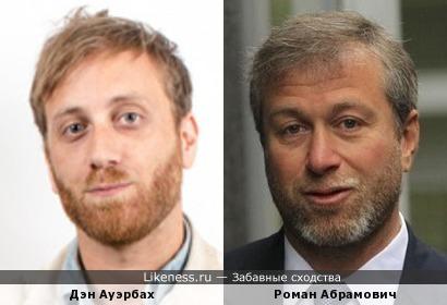 Дэн Ауэрбах похож на Романа Абрамовича