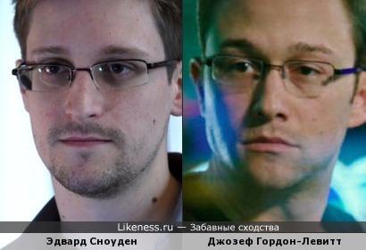Эдвард Сноуден и Джозеф Гордон-Левитт