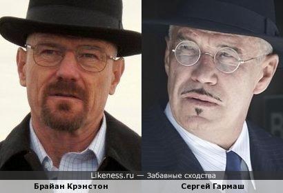 Брайан Крэнстон и Сергей Гармаш
