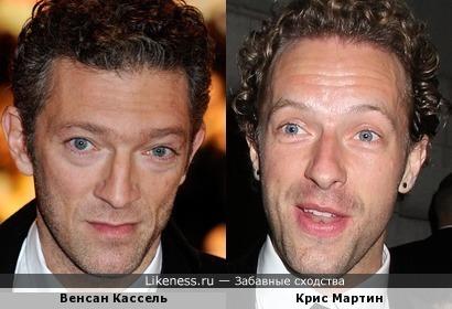 Венсан Кассель и Крис Мартин